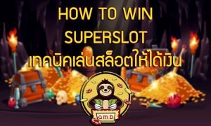 how to win superslot