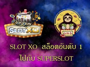 SLOTXO superslot