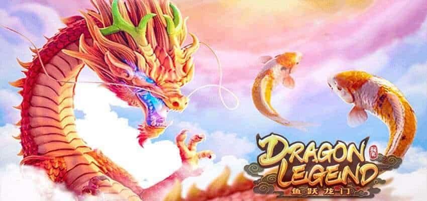 เว็บสล็อต เกม DRAGON LEGEND